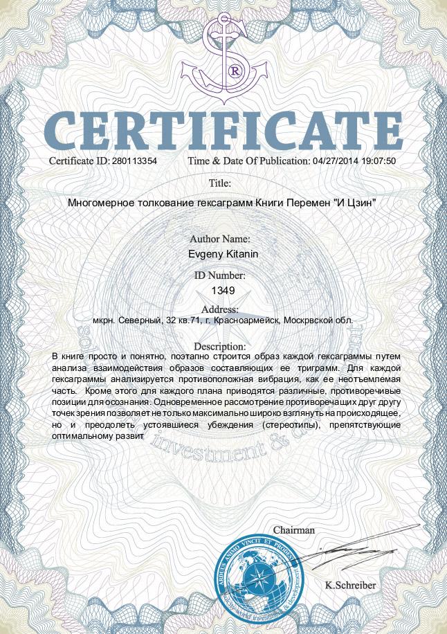 sertif-geks